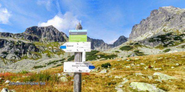 Jak postępować w górach, praktyczne porady.
